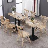 定制餐廳桌椅主題西餐廳飯店桌椅組合