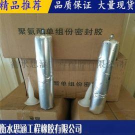 耐热抗冻聚氨酯防水涂料 房屋补漏沥青胶泥 保质量