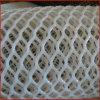 网床养殖鸡粪 鸡网床里有卖 塑胶网厂家