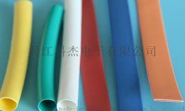 彩色耐高温热缩套管,PE热缩套管,环保热缩套管
