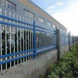 学校锌钢护栏@平凉学校围墙护栏@护栏现货供应省心