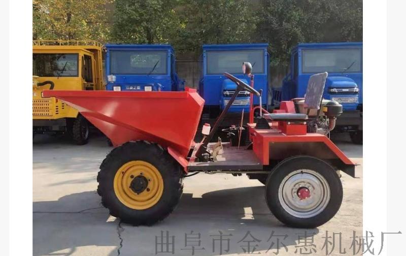 单缸双缸小型四轮拖拉机/四驱轮式矿用四不像