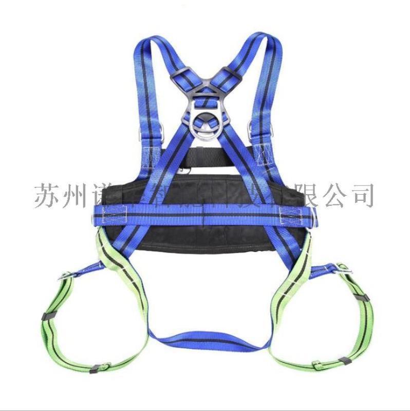 电工短裤式安全带保险带