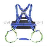 電工短褲式安全帶保險帶