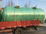 玻璃鋼隔油池6 20 100立方新型農村