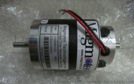 Magmotor無刷伺服電機C21-F-175X