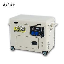 小型静音6kw车载柴油发电机