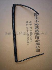 pvc弹簧电缆 千宝弹簧电缆