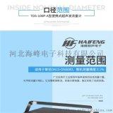 濱州攜帶型超聲波流量計廠家;參數