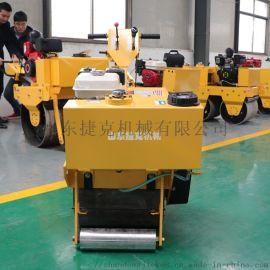 山东厂家捷克 450手扶式压路机 小型振动压路机