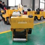 山東廠家捷克 450手扶式壓路機 小型振動壓路機