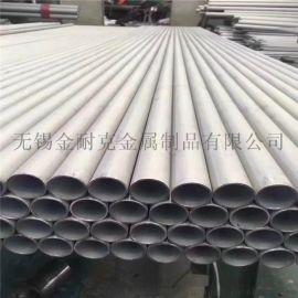 冷淋器耐腐蚀性超大口径201不锈钢焊管