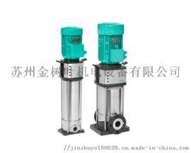 德国WILO/威乐水泵Helix V立式多级离心泵