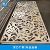 厂家定制加工雕花铝单板室内天花户外幕墙装饰铝板