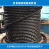 電機鋼絲繩 鋼絲繩廠家十多年經驗積累讓您放心