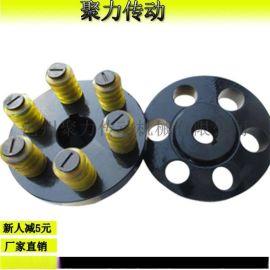 厂家直销弹性柱销联轴器定制TL型联轴器靠背销联轴器