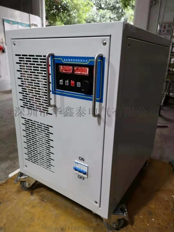 深圳0V-15V直流穩壓電源 直流可調電源