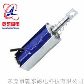 电池换电柜电磁锁推拉直流电磁铁QDU0537L