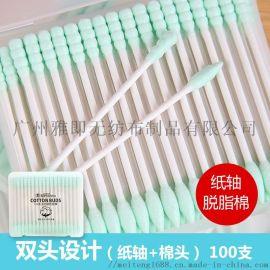 300支磨砂盒裝棉籤化妝棉籤棒美容清潔卸妝棉花棒