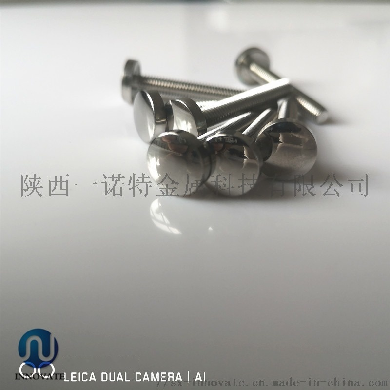 316L電極、電磁流量計電極、鉭電極