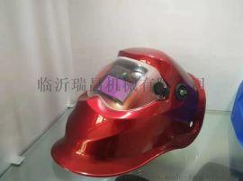 108自动变光防护面罩 加PC镜片,烤漆,PP