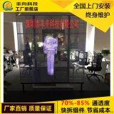 透明LED冰屏生產廠家玻璃幕牆櫥窗節能透明屏
