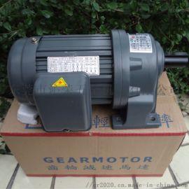 万鑫减速马达 GH28-400-120S减速电机