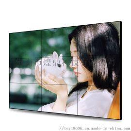 珠海40/42/49/55/60寸会议室ktv酒吧液晶拼接屏无缝显示监控器大屏幕