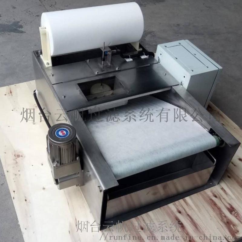 低粘度乳化液重力式过滤装置