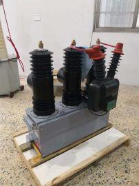 三相永磁AB-3S-12快速高压断路器