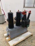 三相永磁AB-3S-12快速高壓斷路器