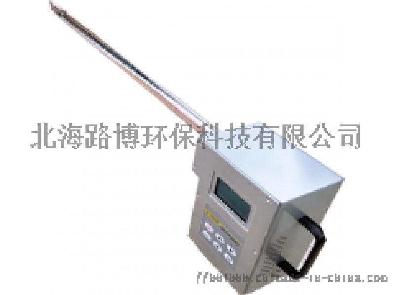 快速便捷式环保油烟检测仪