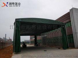 南山区厂家  汽车帆布大型推拉蓬推拉帐篷生产厂家