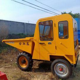 工地载重前卸式翻斗车/运输机械3吨小型工程翻斗车