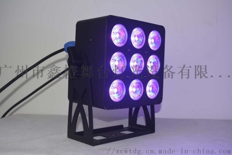 舞台灯光广州鑫橙灯光9颗LED染色灯