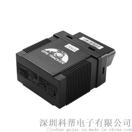 TK306可支持定制 免安装 车载GPS追踪器