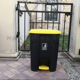 80L黄盖灰桶,塑料垃圾桶,脚踏桶