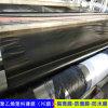 隔离膜宜春市,仓库防潮层0.15mm聚乙烯膜