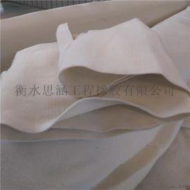 加筋土工布 玻纤土工格栅 隔离土工布 厂家直销