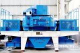 油电两用制砂机 移动式制砂机 立式制砂机