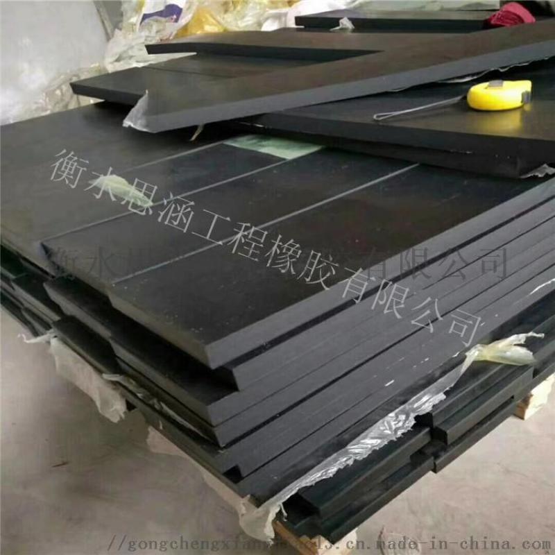 直銷天然橡膠緩衝墊塊 鋼結構網架支座 打孔橡膠板