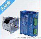 杰美康数字步进驱动器2DM860-SCJE+两相步进电机86J18118-842(Z)