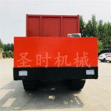 四川3噸小型自卸式四不像工程車 座駕式履帶式運輸車
