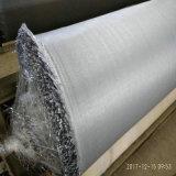 塑料编织布280克-60kN/m生产厂家
