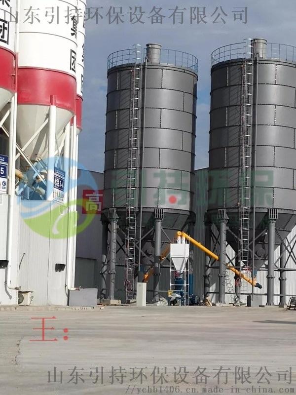 水泥行业新型低压气力输送设备罗茨风机和旋转供料器