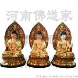四面毗卢遮那佛雕塑贴金精品佛像