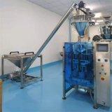 全自動粉末包裝機 FDK-420螺桿計量粉末包裝機