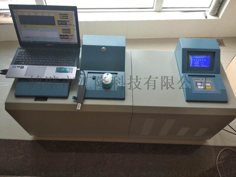 生物质秸秆颗粒热值测定仪器
