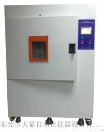 開放式碳弧燈耐候試驗箱