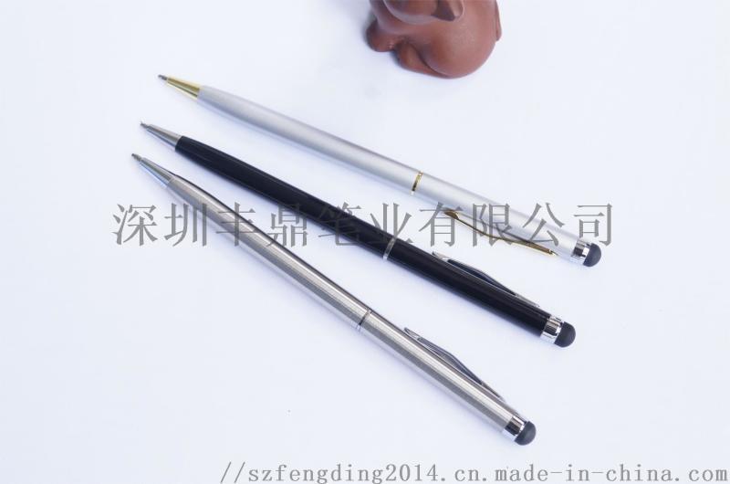 廠家直銷 電容手寫筆 ipad電容筆 觸屏筆平板